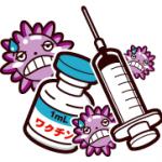 ワクチンの必要性と、天然痘を治した琉球の医師