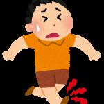 踵の痛み改善方法
